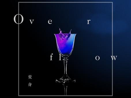 【PLAYLIST IN】YonYon, 一十三十一 - Overflow(変身) [prod. Moon Yirang]