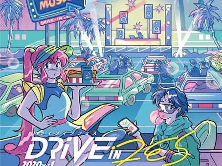 【Event Report】ドライブインフェス DRIVE IN FESTIVAL Vol.1 - Afro&Co. ありがとうございました。