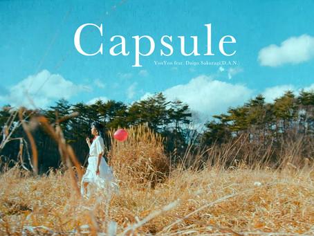 【NEW RELEASE】YonYon - Capsule feat. Daigo Sakuragi(D.A.N.)