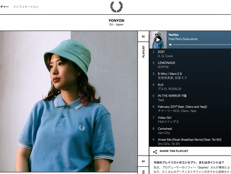 【Interview】2/18(木) FRED PERRY JAPAN | YONYON Subculture (Web)