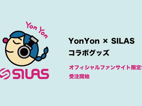 【NEWS】YonYon公式ファンサイト「YonYon PORT」開設!