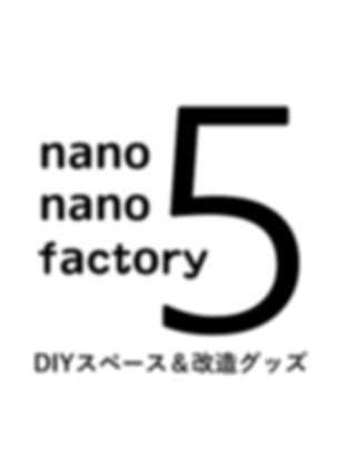 factory_アートボード 1.jpg
