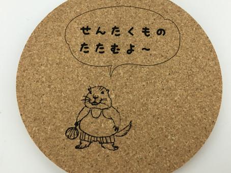 oyakataシリーズ第2弾 ふき出しコルクコースター