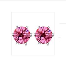 Örhängen Swarovski Pink