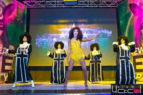 Клубное выступление Казань