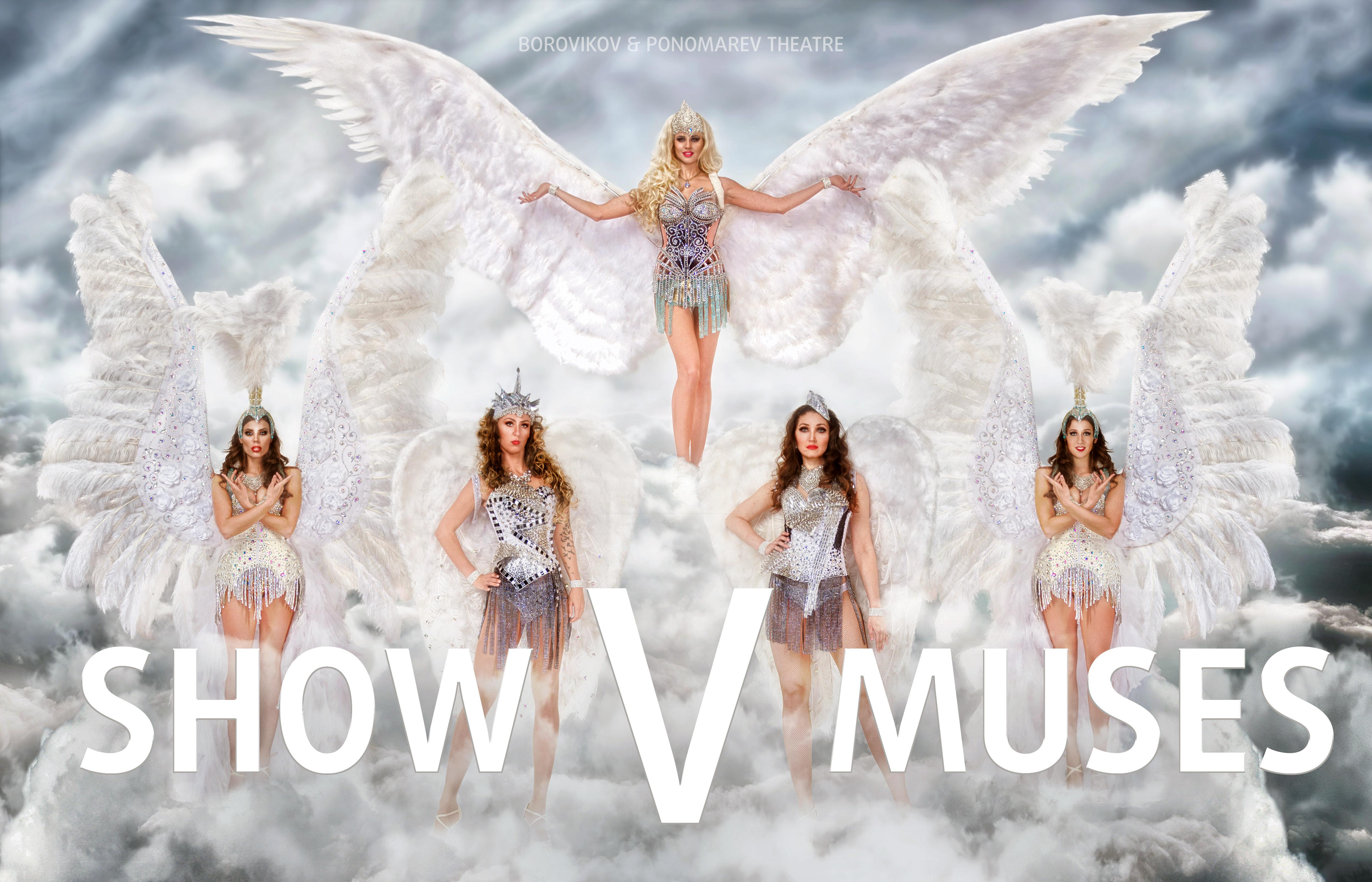 Ангелы. шоу 5 Муз