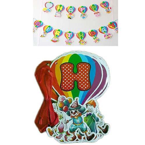 Clown Birthday Banner