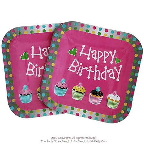 Happy Birthday Cupcakes Square Paper Plate