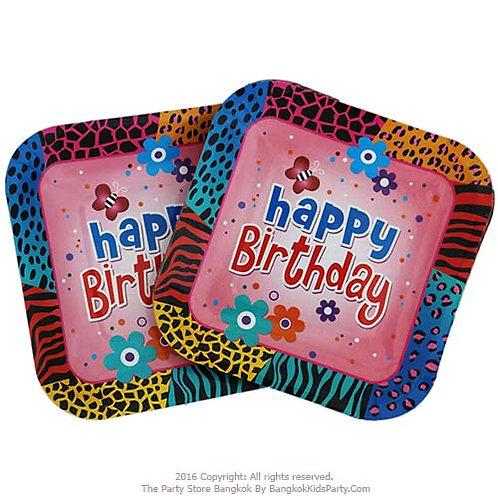 Animal Print Birthday Square Paper Plate