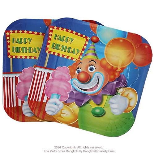 Big Top Birthday Carnival Square Paper Plate