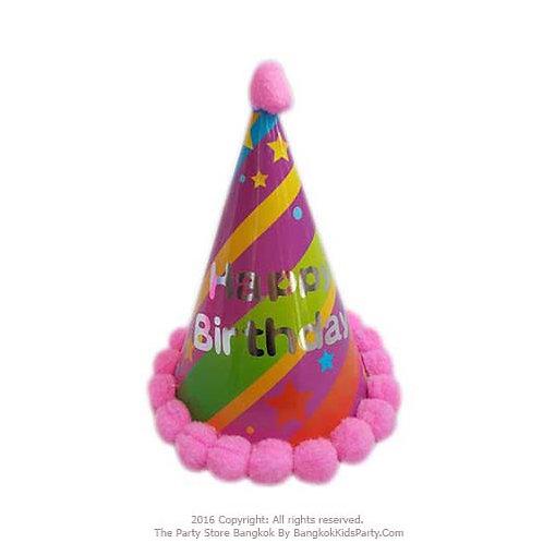 Rainbow Birthday Princess Party Hat
