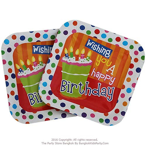 Wishing You A Happy Birthday Square Paper Plate