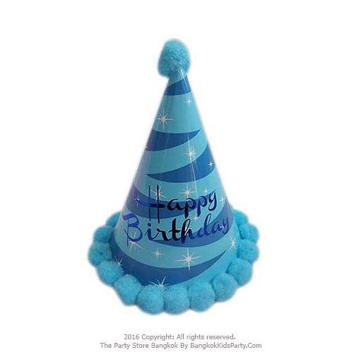 Blue Sparkle Birthday Party Hat