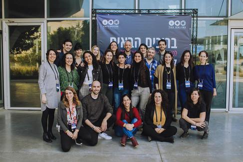 צוות המרכז לחדשנות בלמידה