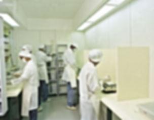 sala d pesagem farmácia naturativa
