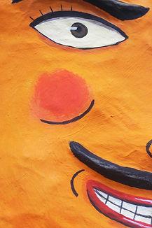 Bas-relief en papier mâché. Accrochage mural. Dimensions: 25-30cm de haut et 5-6cm d'épaisseur.