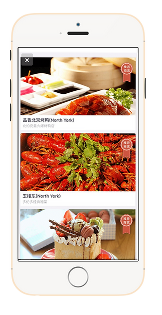 Hungry US App Layout