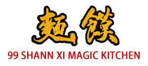 logo_99 Magic Kitchen.jpg