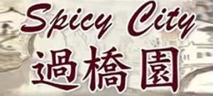 logo_spicy_city