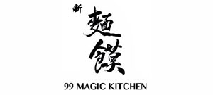logo_99_magic_kitchen