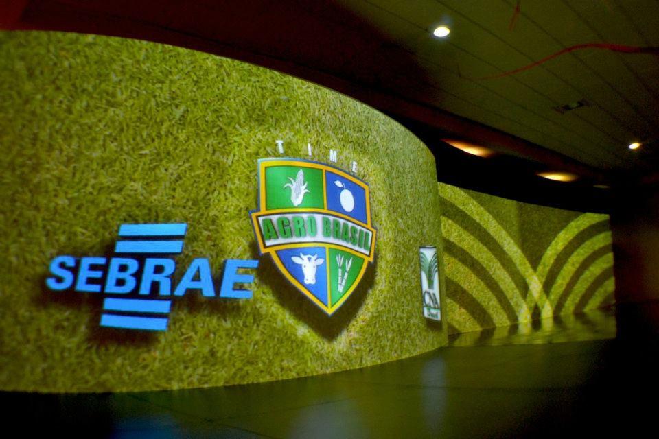 Corporativo - DF - Brasilia - Agro Brasil - 4
