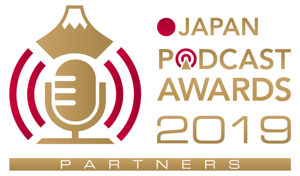 JAPAN_PODCASTAWARDS_LOGO_PT.png