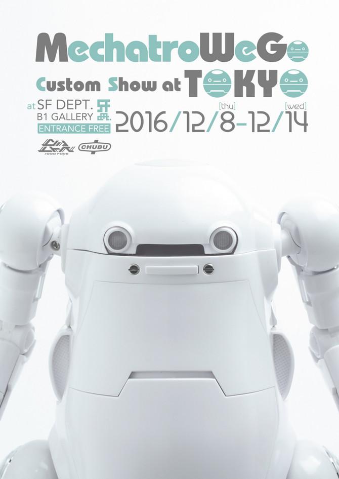 MechatroWeGo Custom Show at TOKYO