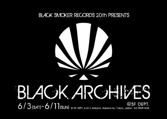 BLACK ARCHIVES