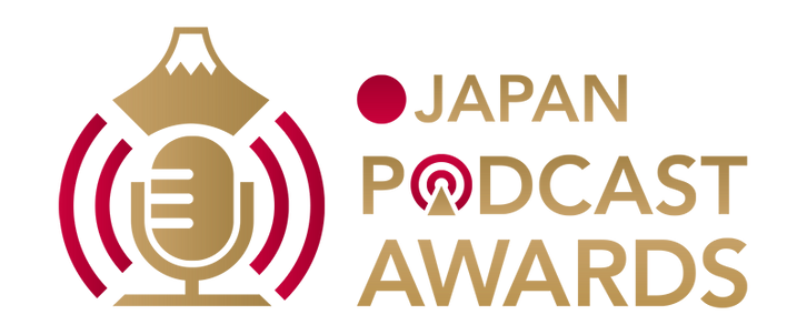 japan_podcastawards_header_logo.png