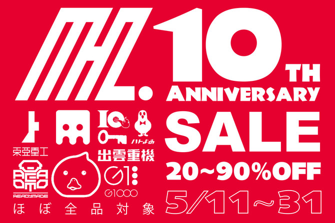 MHzSHOP 10th Anniversary SALE !!
