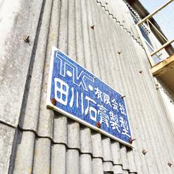 b_40.jpg
