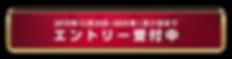 japan_podcastawards_bottom_fx.png