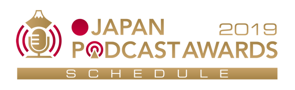 japan_podcastawards_badge_sc.png