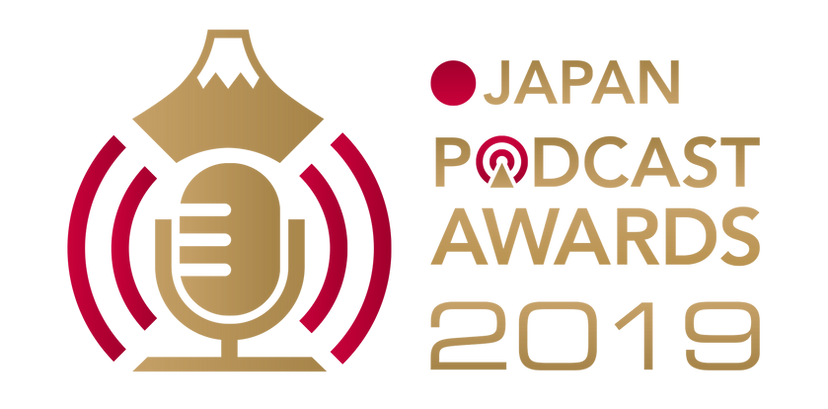 podcastawards_web_top_logo_fix.png