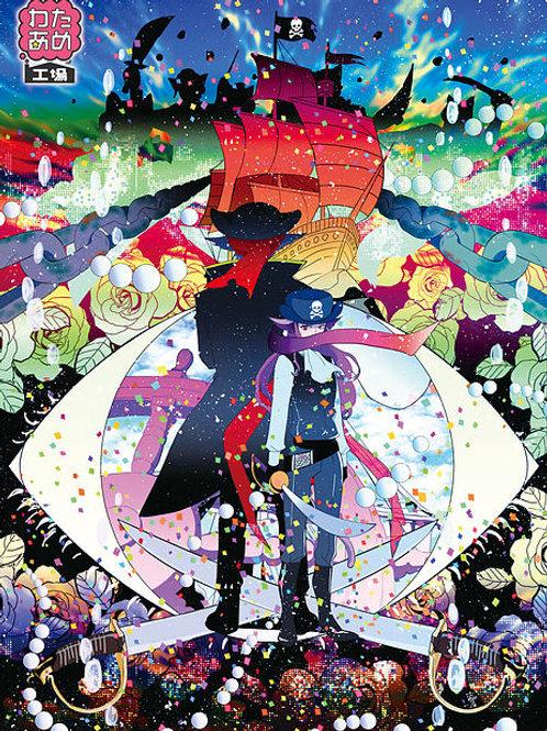 過去公演DVD:丘ノマタ旅