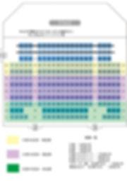 1座席表.jpg