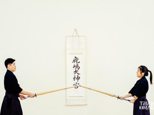 Ensaio - Erina e Setsuo