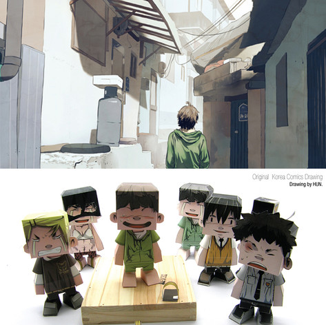Old~2012 PAPERTOY
