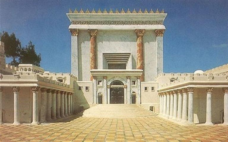third-temple-1-640x400.jpg