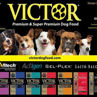 victor-dog-banner-ingrdients.jpg