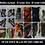 Thumbnail: RIG-A-JIG Pro Series Kit