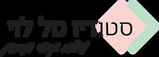 לוגו חדש 2020 מוקטן.png