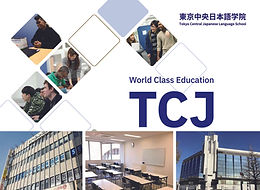 FREE Online Trial Class - Study in Japan with TCJ Tokyo!