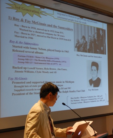 Kenichi Yamaguchi on Detroit Bluegrass