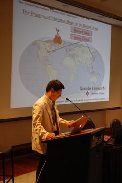 Kenichi Yamaguchi on Bluegrass In Detroit