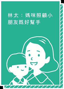 mama_cover