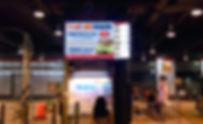 Shatin Central Bus Terminus_Panel2.jpg