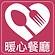 hcchk-heartwarmingcafe