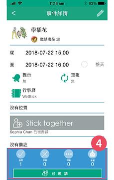 FAQ-A8_stickTogether_4.png