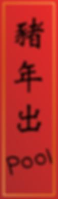 L5_2-8.png